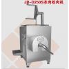 JR-D250S绞肉机