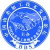 """关于举办""""鼎泰盛-第八届中国肉类加工技术发展论坛"""" 的通知"""