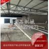 速冻饺子隧道输送机厂家定制 平板式网带输送机