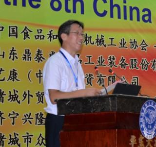 鼎泰盛-第八届中国肉类加工技术发展论坛圆满召开