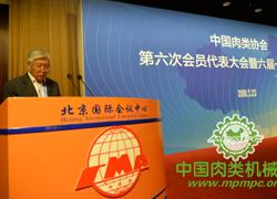 """关于""""中国肉类协会机械装备分会"""" 更名的说明"""