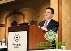 热烈祝贺中国肉类协会会长李水龙连任世界肉类组织副主席