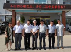 中国肉类协会机械装备分会近期考察纪实