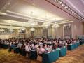 2018中国肉类加工技术发展论坛