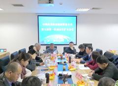 中国肉类协会机械装备分会第五届第一次副会长扩大会议在京隆重召开