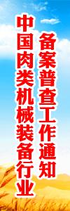 http://aquatravelagent.com/news/show.php?itemid=27579
