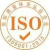 上海质量体系认证-方奥供-上海质量体系流程