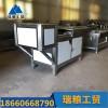 厂家直销QP-600型冻肉切片机