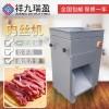 商用切肉丝机不锈钢切肉丝机