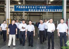 中国肉类协会李水龙会长参观考察福瑞珂济宁兴隆食品机械制造有限公司