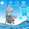 九盈冻肉排骨锯骨机食品加工机械设备JY-310
