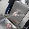 鲜肉冻肉绞肉机西藏羊牛肉加工设备