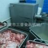 屠宰加工厂绞肉机商用大型绞肉设备