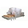 射频通道式肉类解冻机械