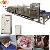 猪肉解冻机、快速解冻设备、猪肉微波解冻设备