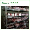 牛羊肉类解冻设备