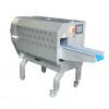 切菜机TS-170