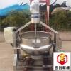 劲创专业生产燃气加热蒸煮熬制夹层锅