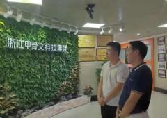 中国肉类协会机械装备分会副秘书长盛君华一行到华东地区调研!