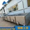 QP-6米肉制品加工清洗机