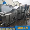 XJ-6米果蔬清洗机