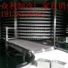 螺旋速冻机的制冷设备分类介绍