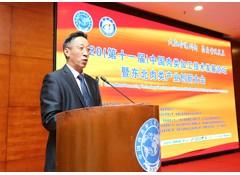 第十一届中国肉类加工技术发展论坛圆满收官
