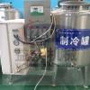 整体式奶罐 保温运输罐 不锈钢储存罐